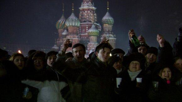 Празднование Нового года на Красной площади, 1 января 2000 года