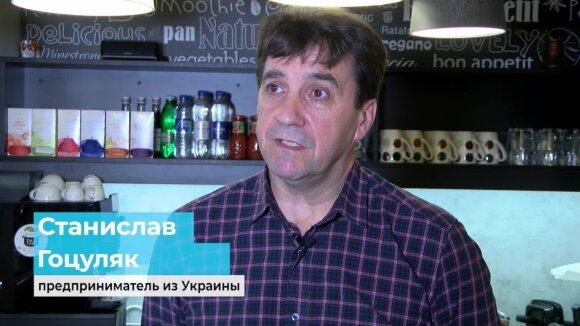 Украинский предприниматель рассказал о трех плюсах жизни в Литве