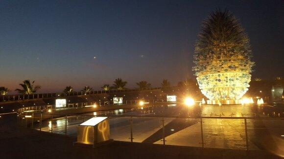 KAUST esantis karaliaus Abdullah monumentas