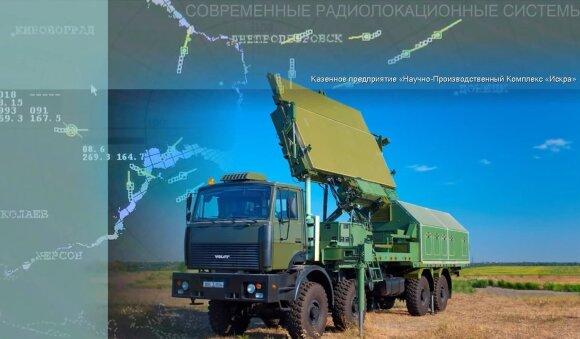 """Радиолокатор """"Искра"""" 80K6M на шасси Volat Минского завода колёсных тягачей"""