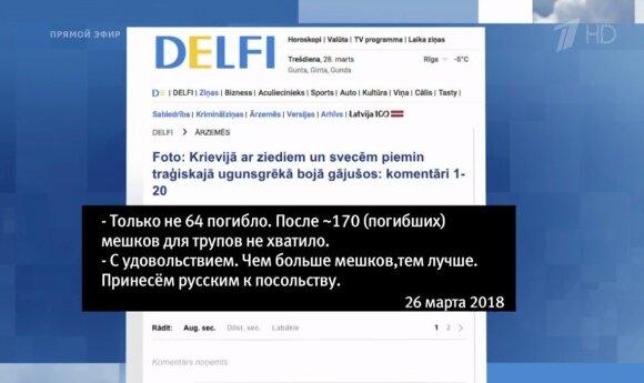Po tragedijos Rusijos prekybos centre – dar neregėtas cinizmas: jau užsipuolė ir lietuvius