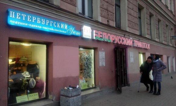 """Свежие блюда в кафе """"СССР"""", или почему Советский Союз возвращается в Россию?"""