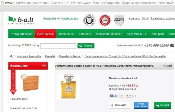 Internetinėje parduotuvėje – nuolaidos nuo dvigubai pakeltų kainų