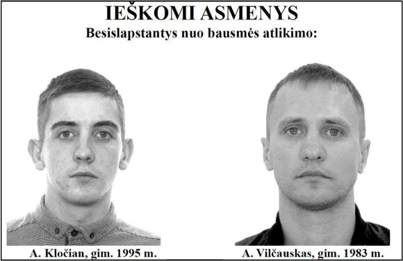 Aleksandras Kločianas, Aurimas Vilčauskas