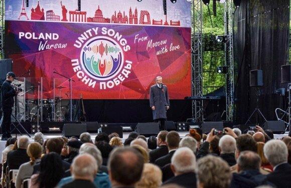 Мэр Вильнюса ответил Кремлю: спасибо, Москва, но такая любовь нам не нужна
