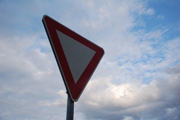 Šalutinis kelias