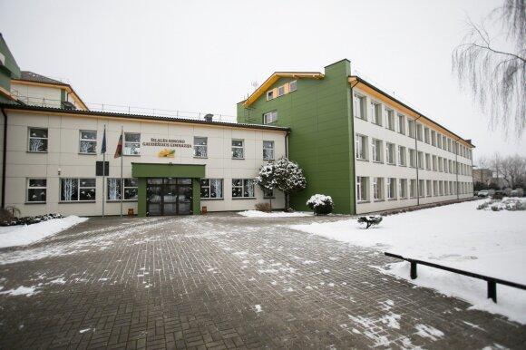 Šilalės Simono Gaudėšiaus gimnazija