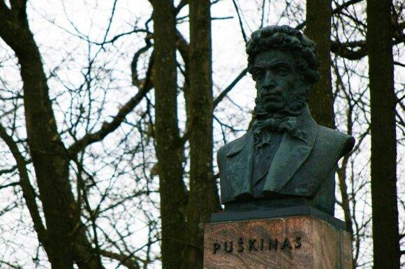 Monument to A. Pushkin in Markučiai