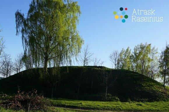 Gabrieliškės piliakalnis