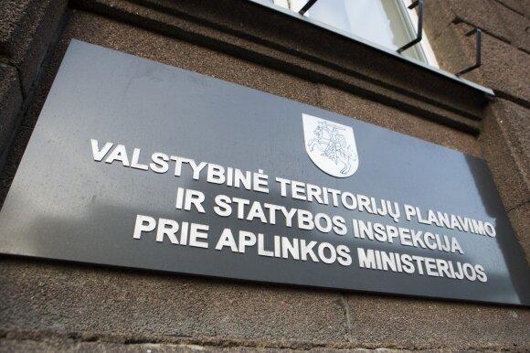 Valstybinė teritorijų planavimo ir statybų inspekcija prie AM