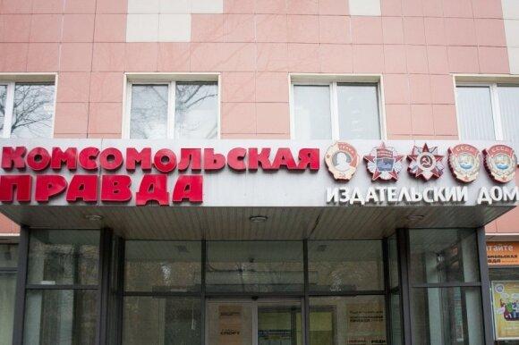 """""""Komsomolskaja pravda"""" redakcija Maskvoje"""