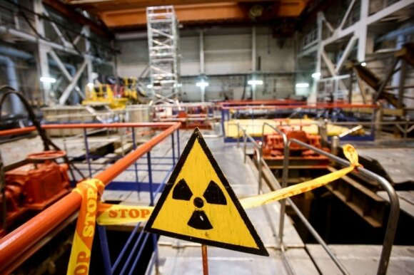Branduolinė energetika