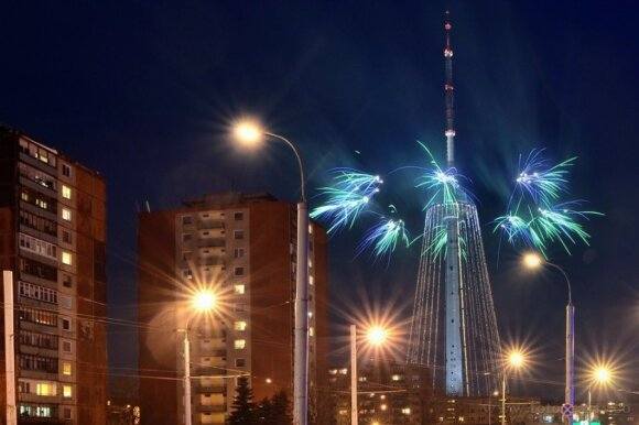 Vilnius TV tower is turned into a giant Christmas tree