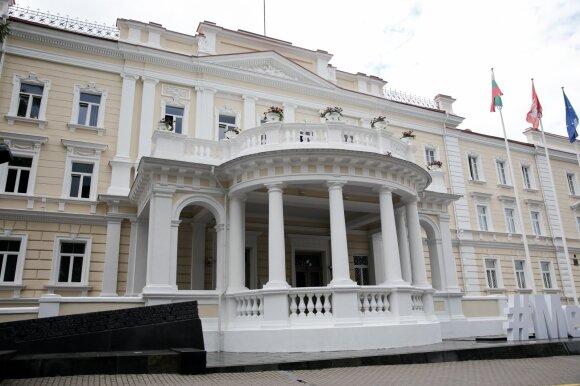 Lietuvos Respublikos krašto apsaugos ministerija