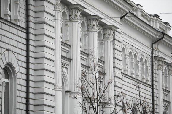 Vilniaus centrinio pašto pastatas