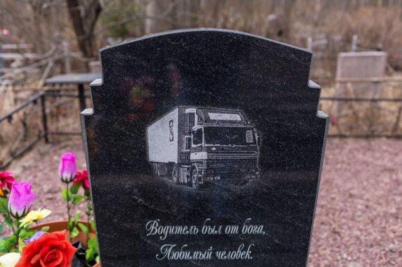 """<span style=""""color: #ff0000;"""">Gilyn į Rusiją.</span> Rusiška mirtis"""