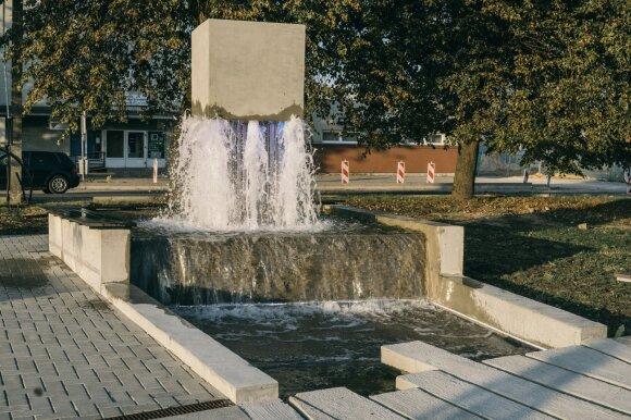 Raseinių fontanas