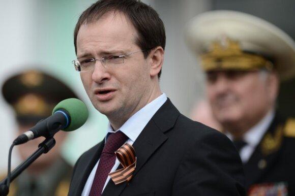 Vladimiras Medinskis