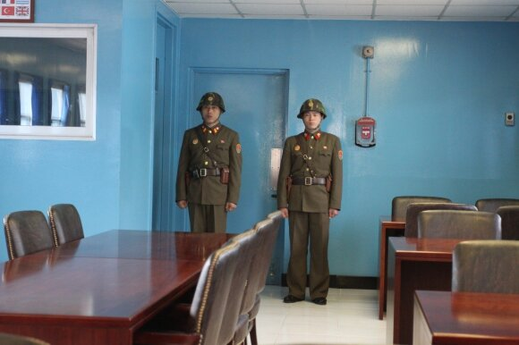 Šiaurės Korėjos provincija