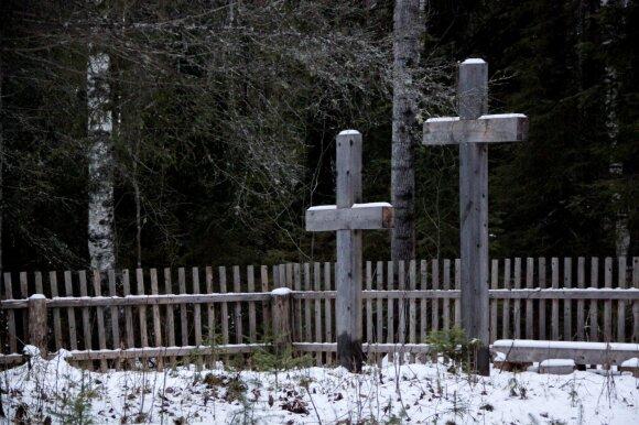 Кладбище  (фото: Ярослав Чернов)