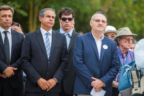 Amiras Maimonas ir Leonas Kaplanas