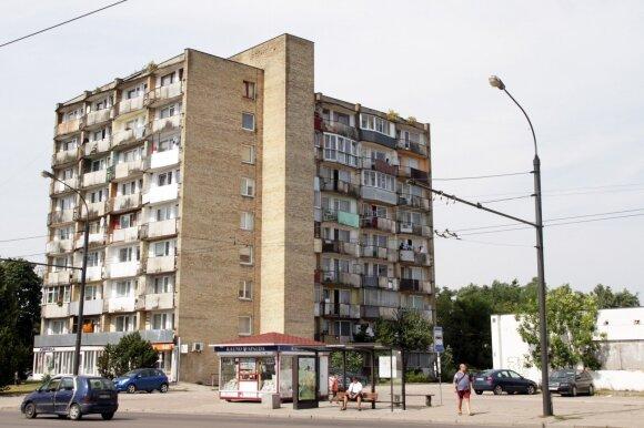 Kauno rajonai