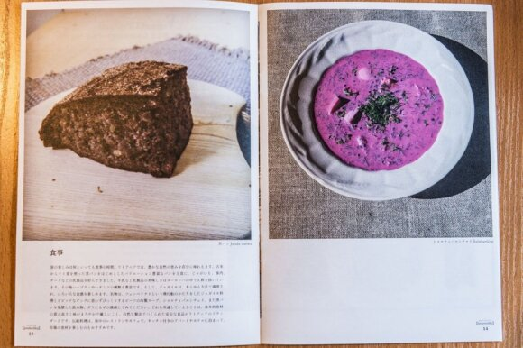 Lithuaniam delicaties explained to Japanese consumers   Photo Ludo Segers