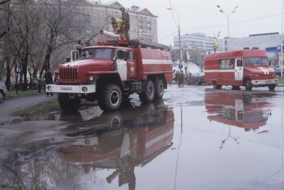 """Nord-Ost"" tragedija Maskvoje"