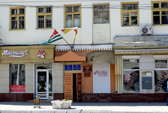 магазин, украина