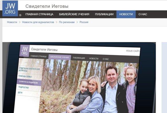 Sukčiai Karbauskio vardu kviečia kasti bitkoinus ir susižerti tūkstančius eurų