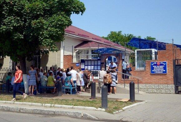 посольство, обслуживание