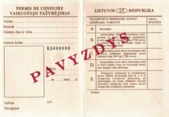 Senojo pavyzdžio popierinis vairuotojo pažymėjimas