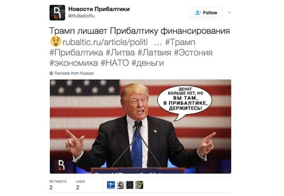 Kremliaus žinutė apie D.Trumpą - Baltijos šalims pagąsdinti