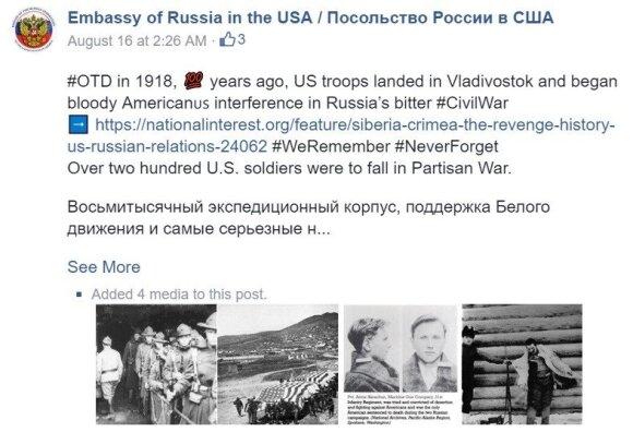 JAV intervencija Rusijoje: Kremlius negali nei atleisti, nei prisipažinti, kaip buvo iš tiesų
