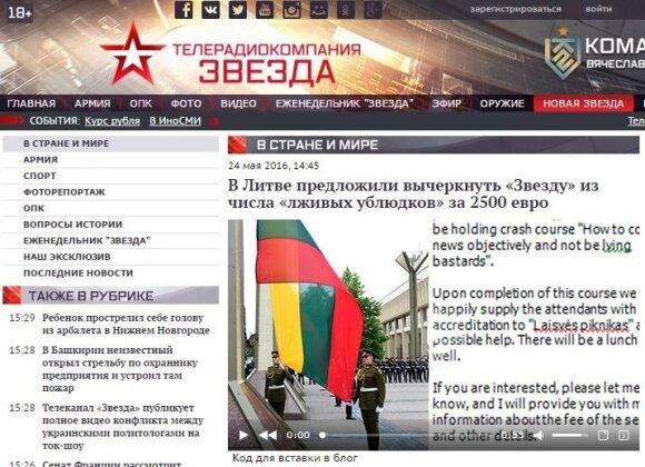 A screenshot from Zvezda TV's website