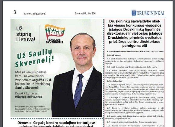"""Laikraštis """"Mano Druskininkai"""""""