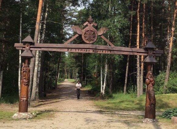 Baltų mitologijos parkas