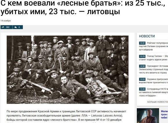 """Antraštė Kremliaus rupore: Su kuo kovojo """"miško broliai"""": iš 25 tūkst. nužudytų, 23 tūkst. buvo lietuviai"""