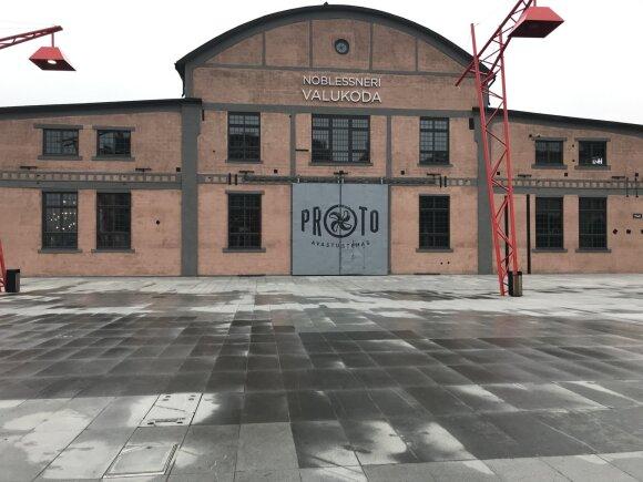 Фабрика изобретений PROTO