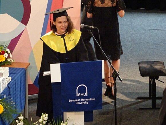 Церемония вручения дипломов в ЕГУ