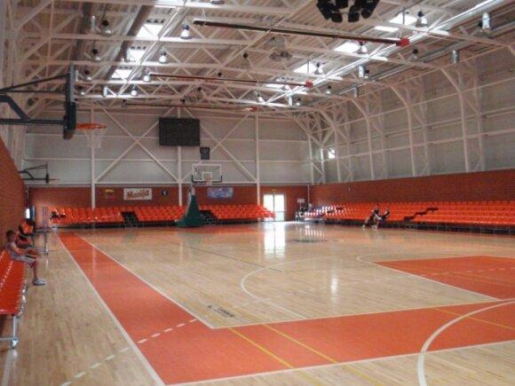 Šakių sporto centras