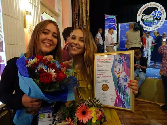 "Паулина Паукштайтите на ""Славянском базаре в Витебске"""