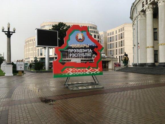 Беларусь, Минск, Выборы