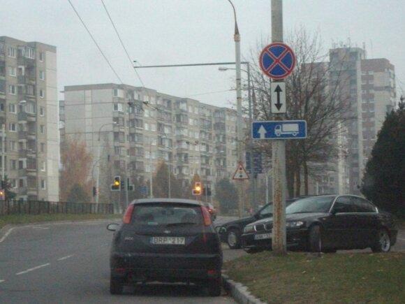 Vilnius, Justiniškių g.