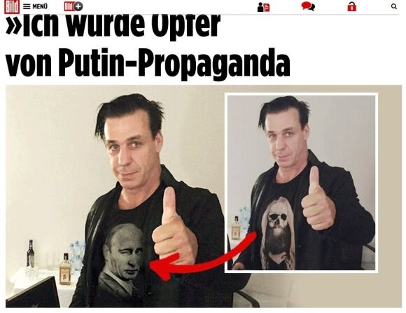 Лидер Rammstein заявил, что стал жертвой российской пропаганды