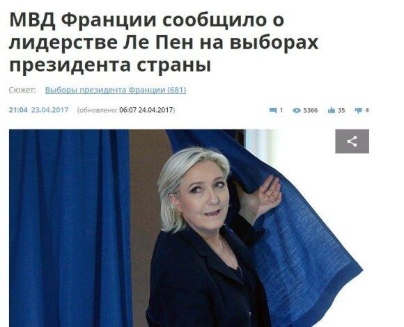 Rusijos naujienų agentūros skelbia apie M. Le Pen pirmavimą rinkimuose