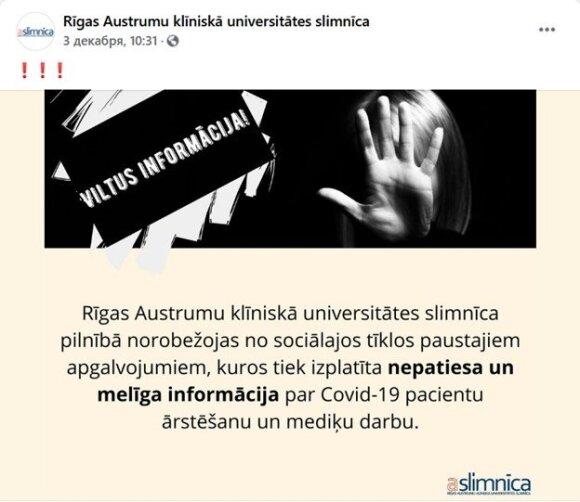 Facebook / Rīgas Austrumu klīniskā universitātes slimnīca