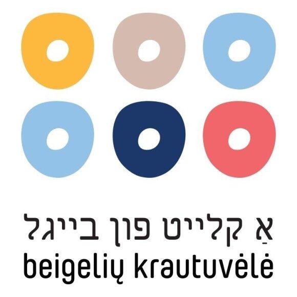 """""""Beigelių krautuvėlės"""" logotipas"""