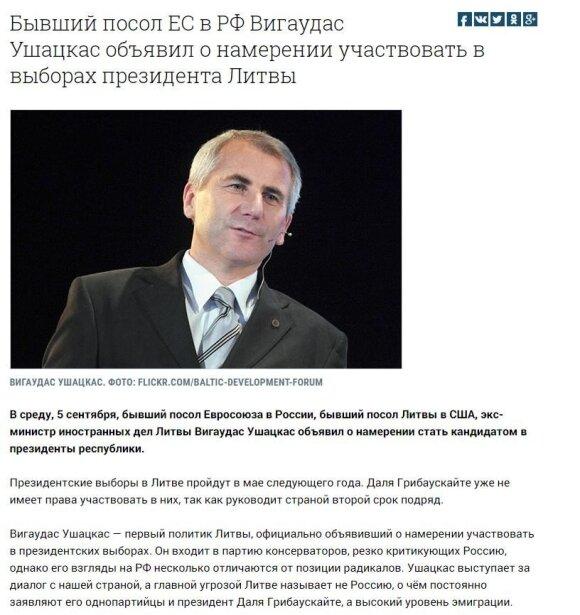 Rusija sureagavo į V. Ušacko apsisprendimą kandidatuotį Prezidento rinkimuose