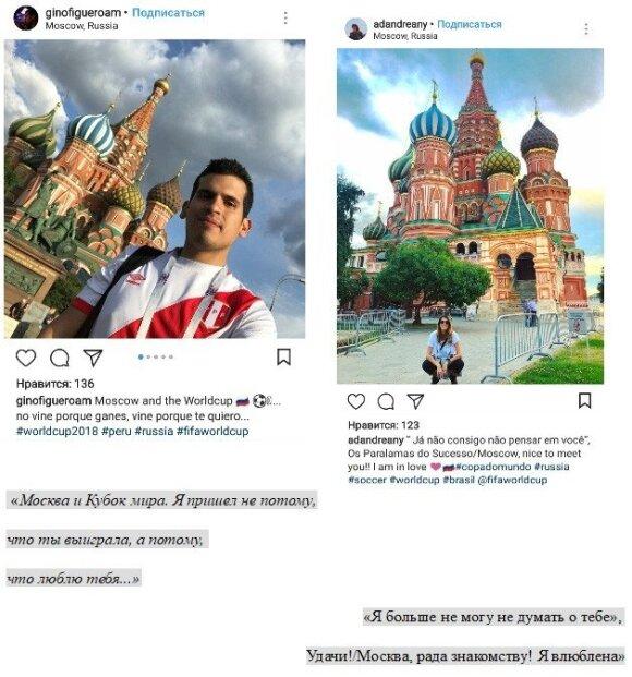 """Приключения иностранцев в России: """"Мне пришлось покинуть бар, потому что там была бомба"""""""